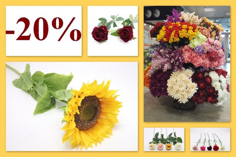 Dirbtinėms gėlėms -20 proc.jpg